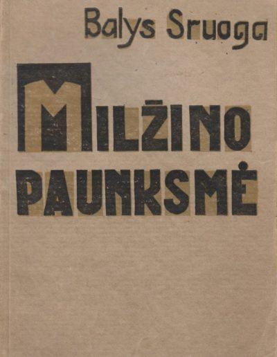 "42. Kaunas, ""Tulpė"", 1932 m.1000-min"