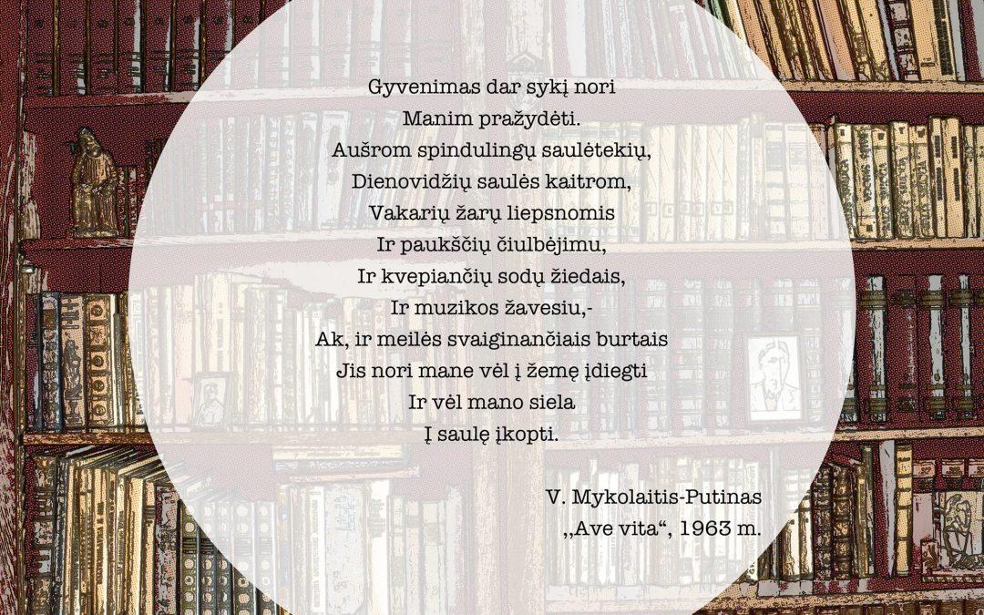 """2018 m. vasaris-balandis. Skaitovų konkursas """"Atrandu V. Mykolaičio-Putino poeziją"""""""